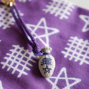 女性の願いを必ず一つだけ叶えてくれる。海女さん縁の「神明神社と石神さん」御朱印と陰陽師印