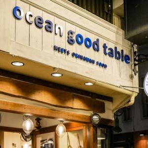 沖縄フュージョン料理、こんなメニューを沖縄で食べたかったかもしれない。ocean good table[那覇]