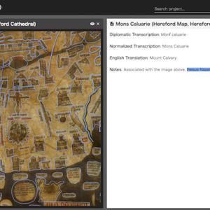 マッパ・ムンディをブラウザ上で閲覧! Virtual Mappa 2.0の使い方