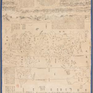 閻浮提図附日宮図(Enbudaizu fu nichigūzu)