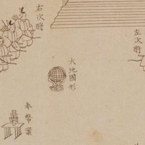 地球儀の歴史② 〜日本における地球儀の受容と製作の歴史〜