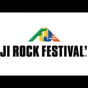 【悲報】フジロックフェスティバル 2020 開催延期決定