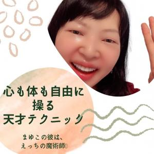 人たらし♡お金持ちが異性にもモテるワケ!!