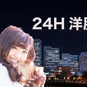 24H洋服店〈誕生日が分岐点?〉