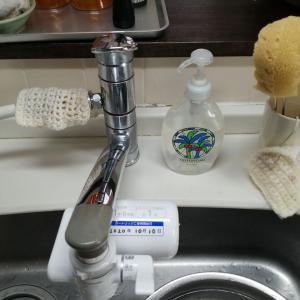 浄水器を買い換える。
