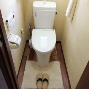 トイレを模様替え。