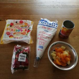 1000円以下で、簡単ホールケーキ。