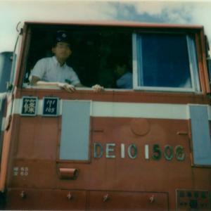 ディーゼル機関車DE10 1506号機操縦体験(昭和61年8月 塩尻)