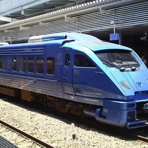 【JR九州】客室乗務員プレゼンツのクイズがとても難解で列車博士にはなれそうにないと思った話