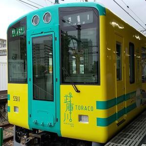 阪神5500系 TORACO号