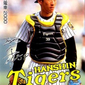 矢野監督現役時代のらくやんカードなど平成11年~13年発行野球関連カード