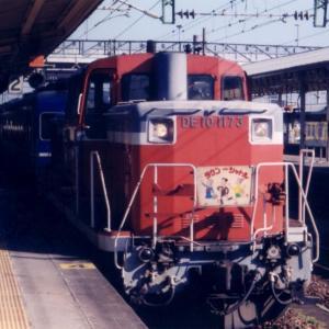 JR九州 12系客車のタウンシャトル(平成11年11月)