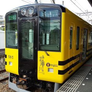 阪神5500系 タイガース号