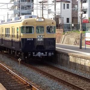 【駅探訪】山陽電車 霞ヶ丘駅