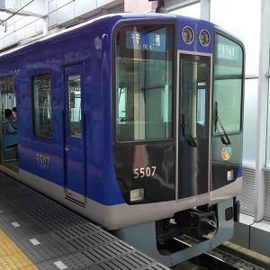阪神5500系リノベーション車両