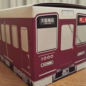 宝塚ハードドーナツ(阪急電車)