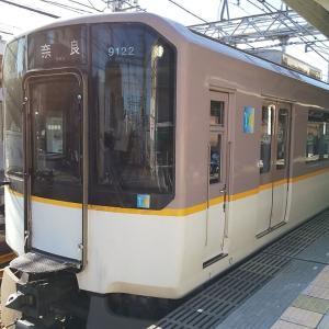 近鉄9020系 シリーズ21