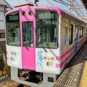 【駅探訪】阪神電車 東鳴尾駅