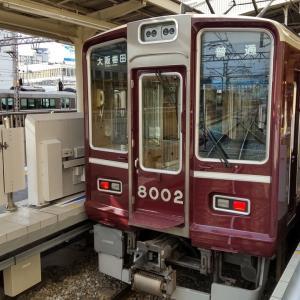 阪急8000系 Classic8000装飾の8002編成