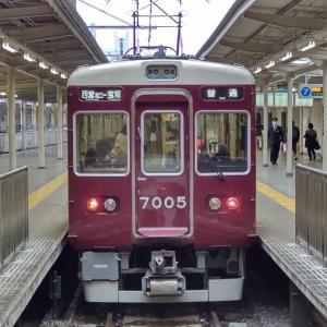 阪急今津線を走る7000系7005+7090編成