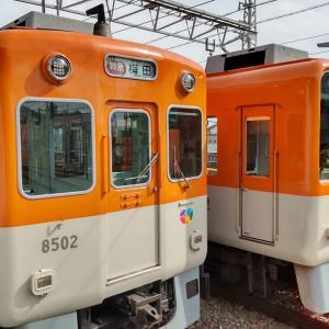 阪神8000系1次車