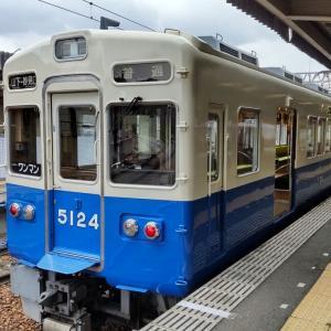 能勢電鉄5100系(5124編成)