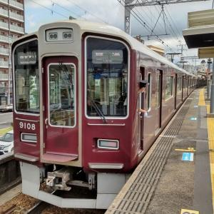 阪急9000系