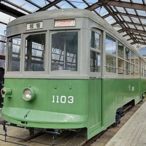 【保存車】神戸市電1103号車(御崎公園)
