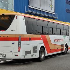 神姫バス ポートアイランド線(IKEA神戸→三宮駅前)
