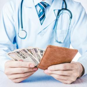 月12万円しか使わない医者の家計の内訳&連休の過ごし方 ~医者の節約ブログ~