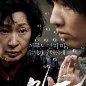 韓国映画① 「母なる証明」