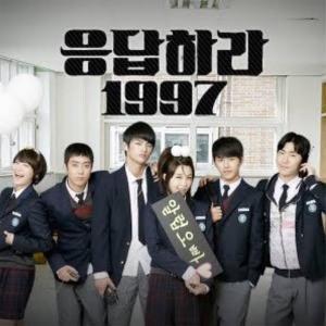 たまにはなつかし韓国ドラマに浸りたい!「応答せよ1997」