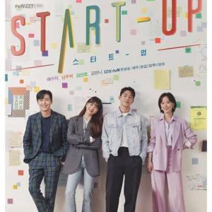「Startup」3.4話 感想♡