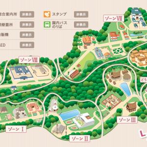 【初リトル】6/2 リトルワールドサイクルミーティング第2戦