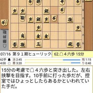 藤井棋聖誕生  渡辺棋聖からタイトル奪取 最年少タイトルホルダー誕生