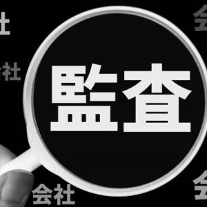 昭和HD(5103) タイ子会社原因で監査人から意見不表明