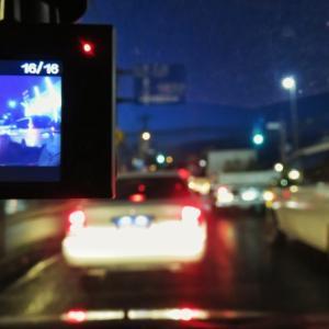 改正道路交通法の「あおり運転」厳罰化に伴うユーザーアンケート調査