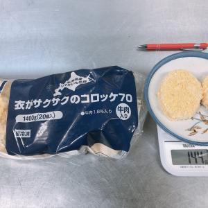 冷凍食品の基本的な揚げ方。やってはいけない5つのポイントとは?