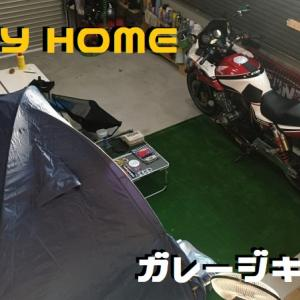 STAY HOME 家でキャンプしよう