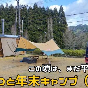 ジムニーでワンコと冬キャンプ@綾部市(前編)