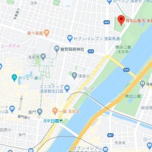 東京・小さな旅【待乳山聖天】