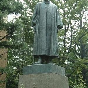 東京・小さな旅【朝倉彫塑館1】