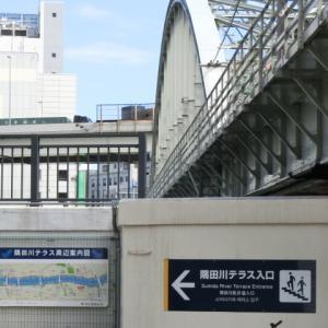 隅田川・六橋散歩【蔵前橋編】