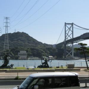 山口県下関市といえば・・・その1