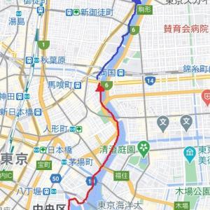 隅田川8橋さんぽ その1