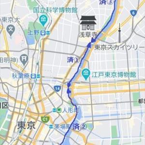 隅田川2橋さんぽ①