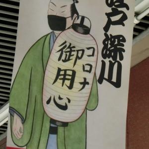 隅田川の向こうに行ってみようか