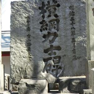 富岡八幡宮・相撲史跡をめぐる