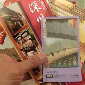 深川江戸資料館に行ってみた