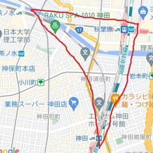 神田・鉄道三角地帯を歩く